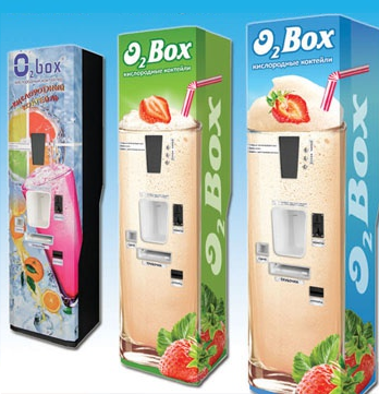 O2BOX - Программа и Электроника