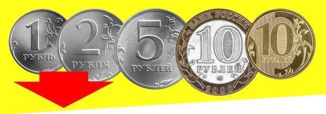 moneti.tif