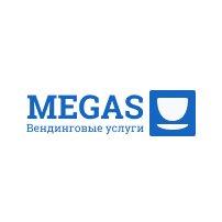 Мегас