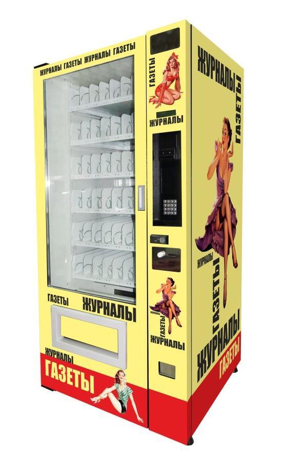 Торговый автомат SM 6367 VendShop по продаже газет и журналов