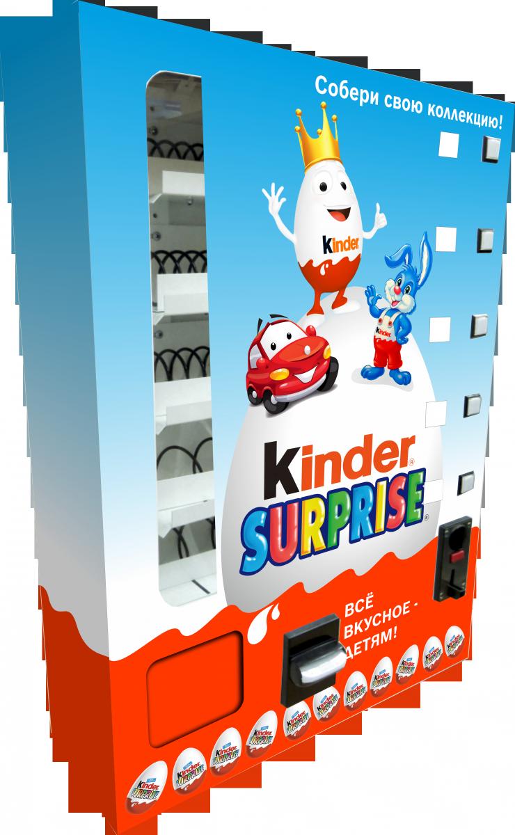 Торговый автомат SM MINI по продаже киндер-сюрпризов