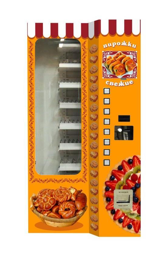 Торговый автомат SM GRAND VendShop по продаже пирожков