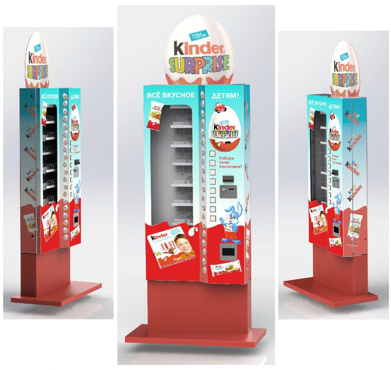 Снековый автомат SM GRAND VendShop