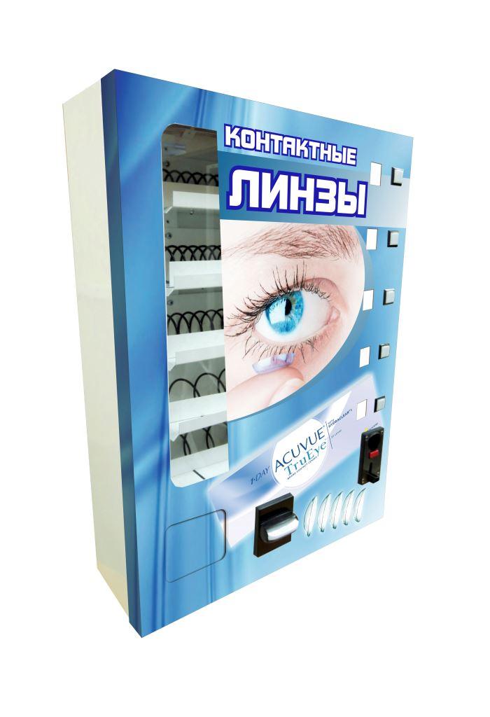 Торговый автомат SM MINI по продаже контактных линз