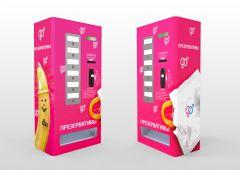 Кондомат на 6 видов презервативов