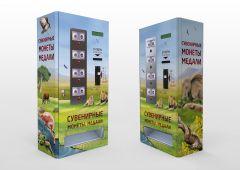 Дизайн для зоопарка