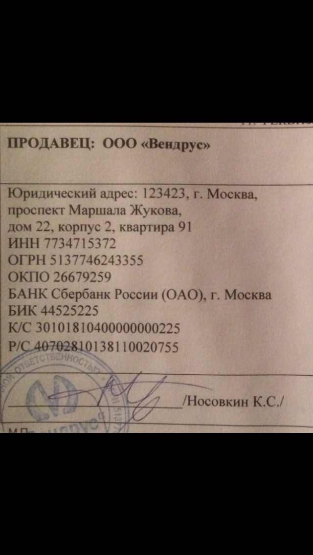 Вендмос Кидалы