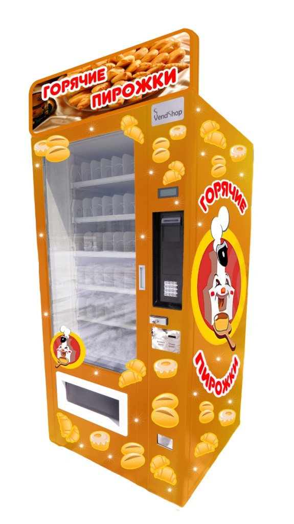 Автомат для продажи пирожков
