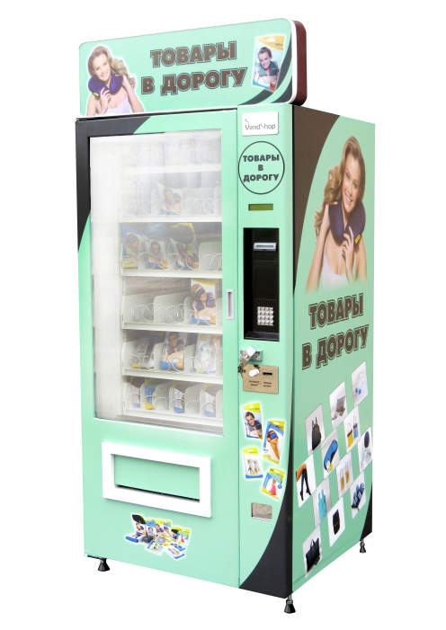 Автомат для аэропортов