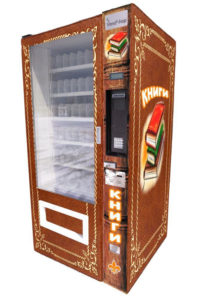 Автомат по продаже книг VendShop