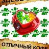 ирландский