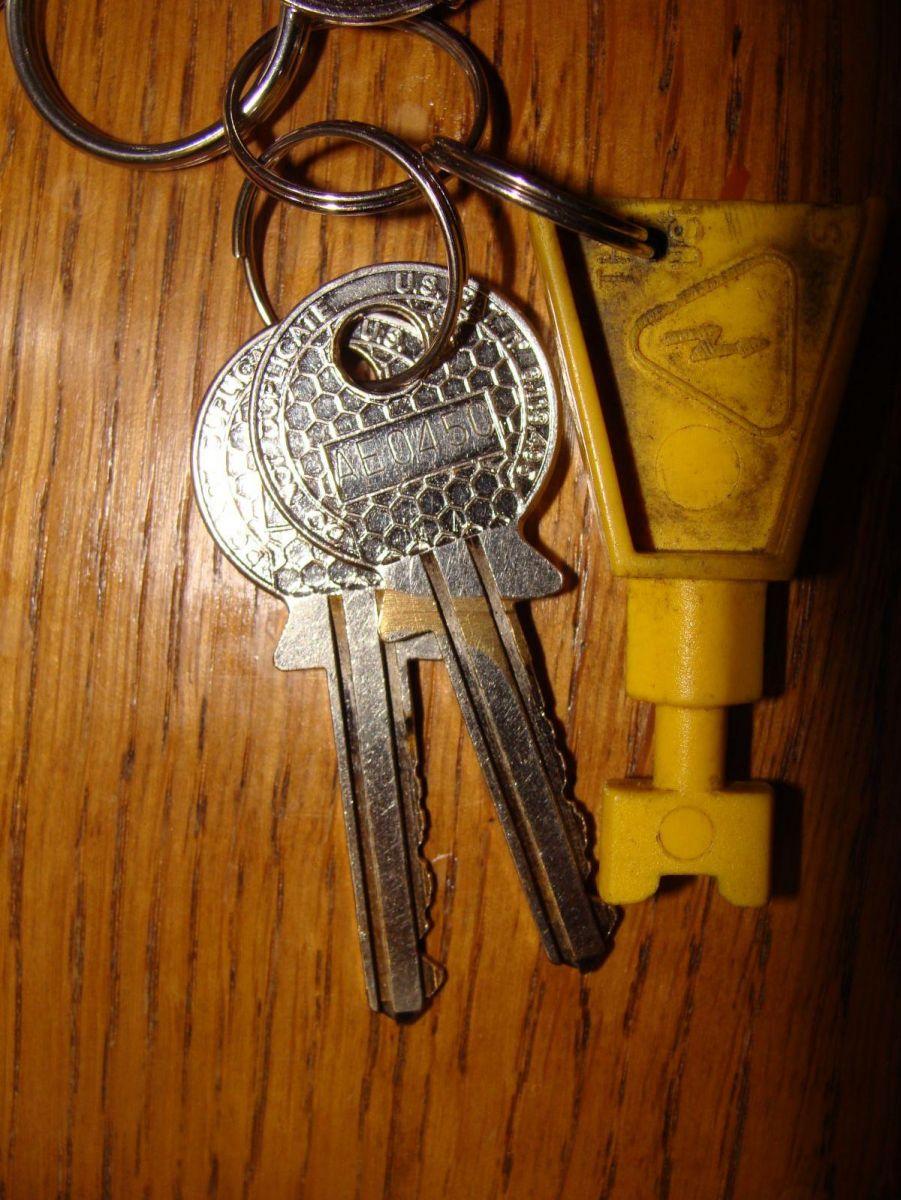 Ключи риелда