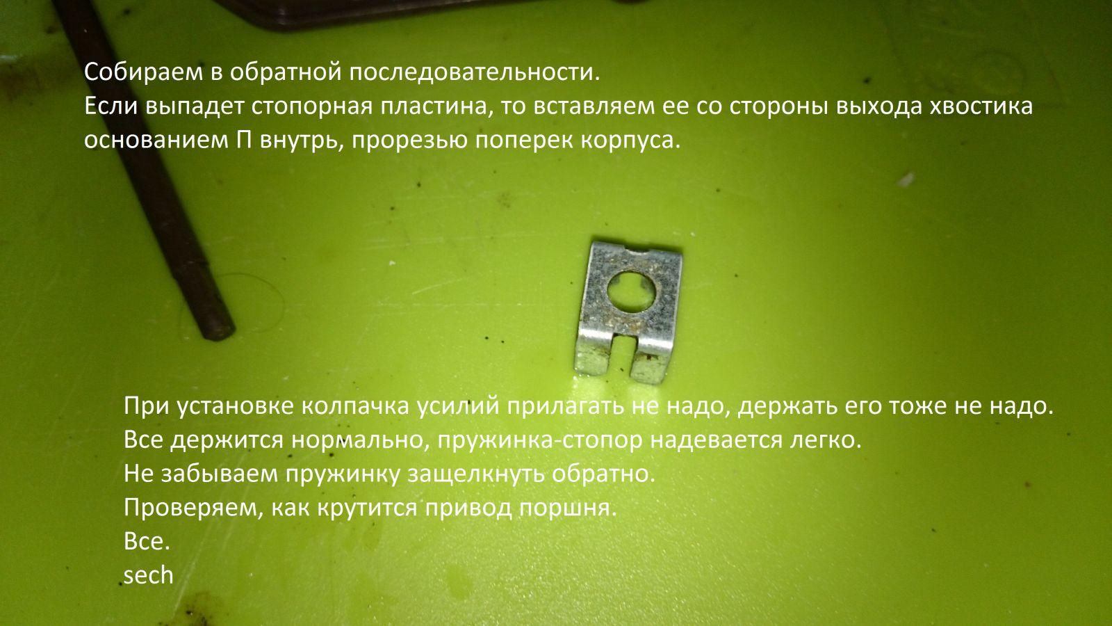 JofKV 9