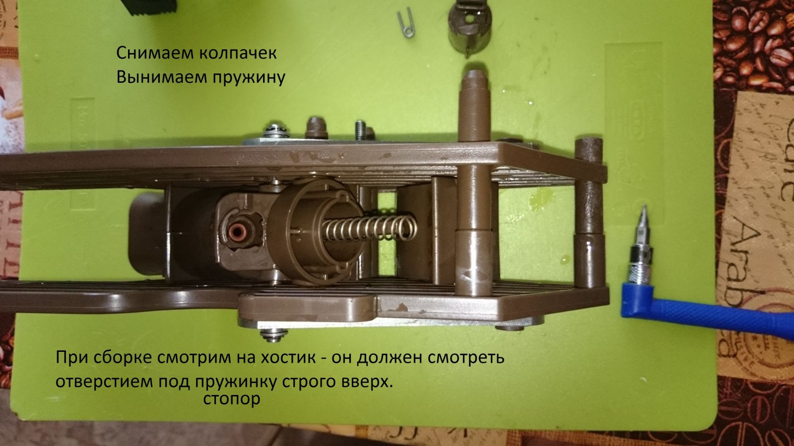 JofKV 6