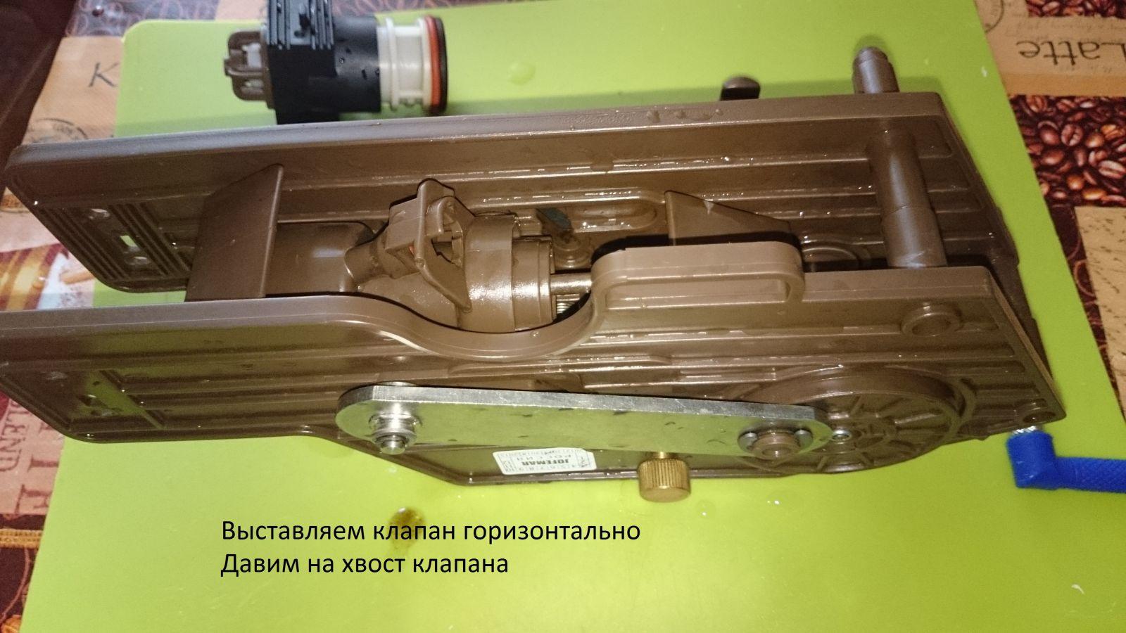 JofKV 7