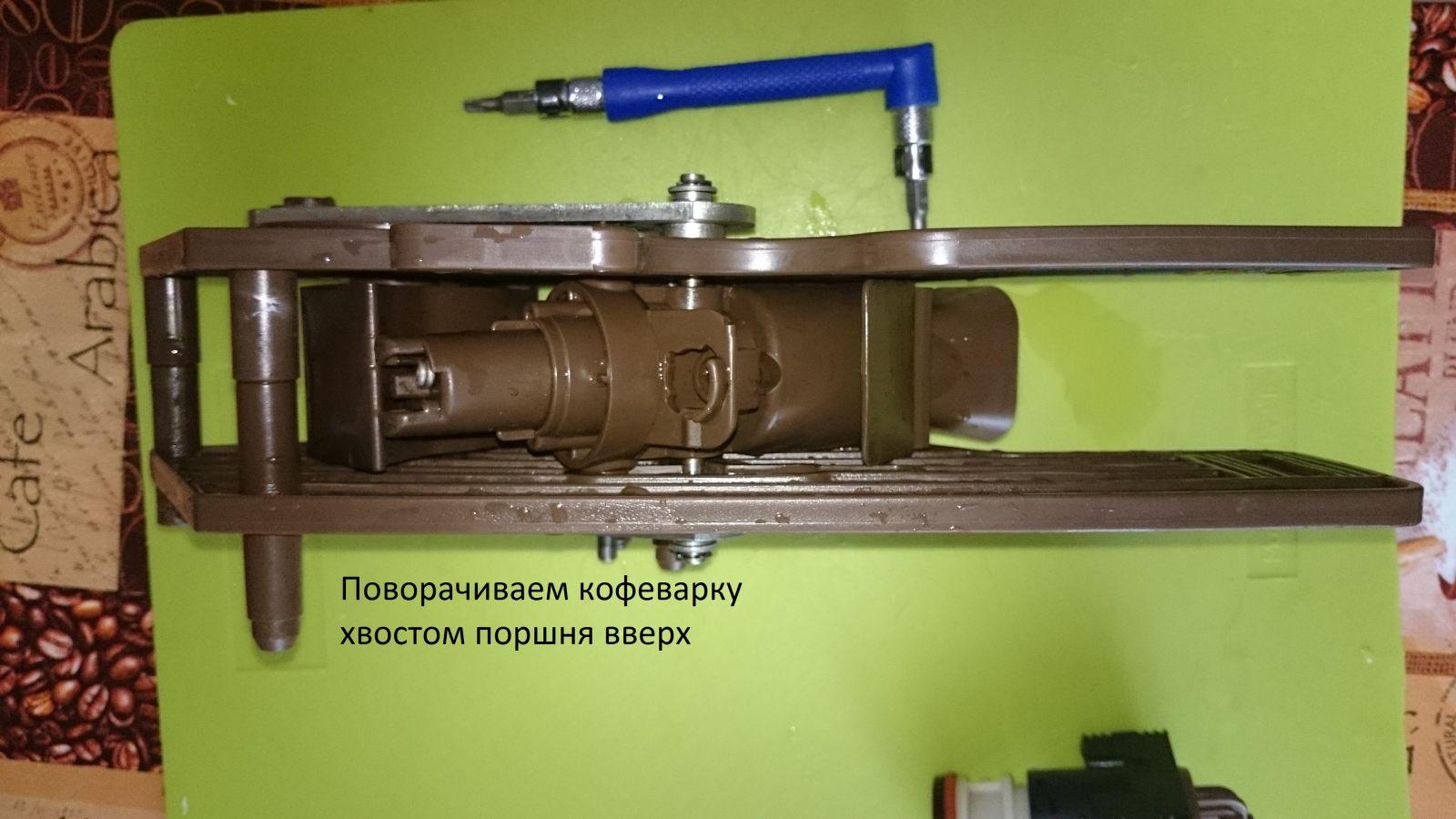 JofKV 3