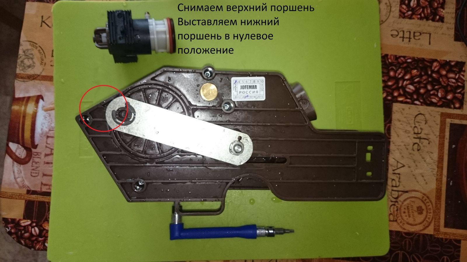 JofKV 2