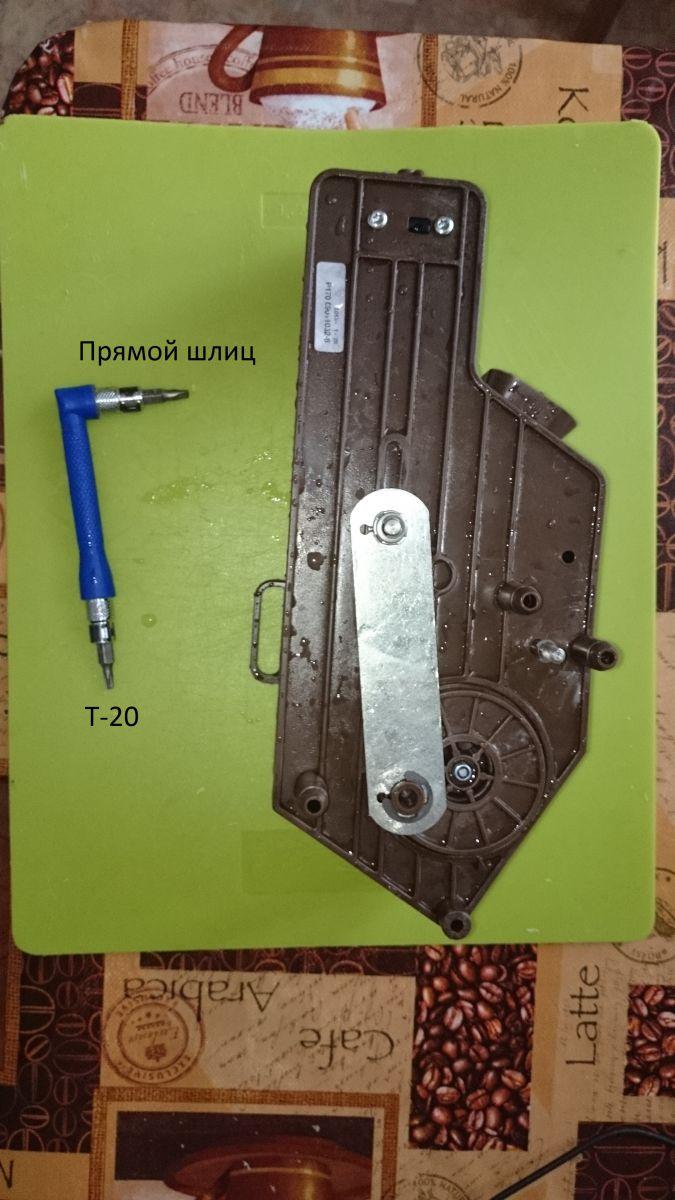 JofKV 1