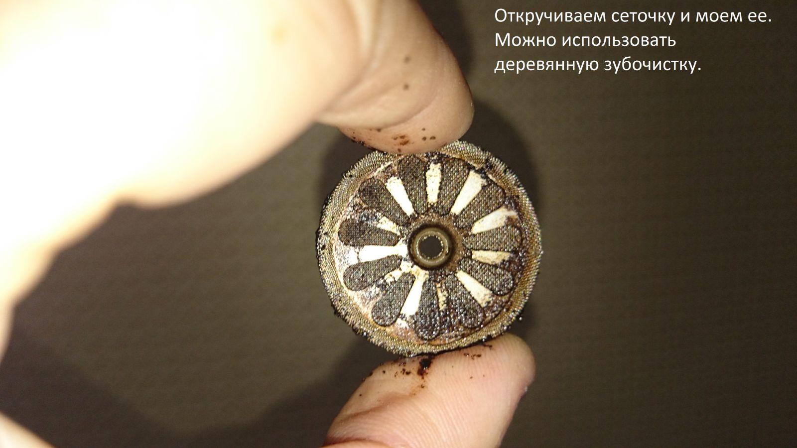 JofKV 10