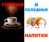 post-28254-0-67501000-1432319408_thumb.p