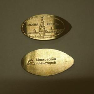 Монтаж-КАМ, ООО 12379