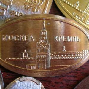 Монтаж-КАМ, ООО 12383