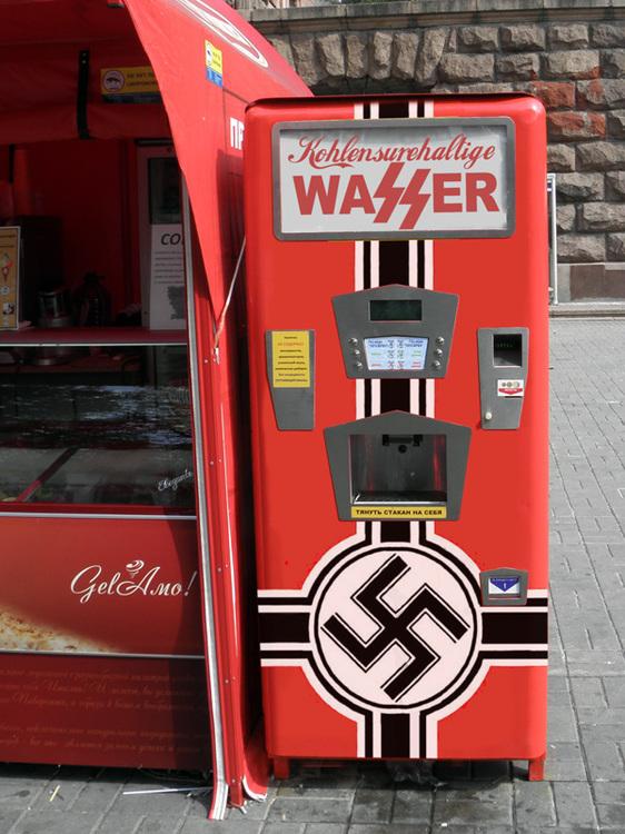 автомат в Куеве.jpg