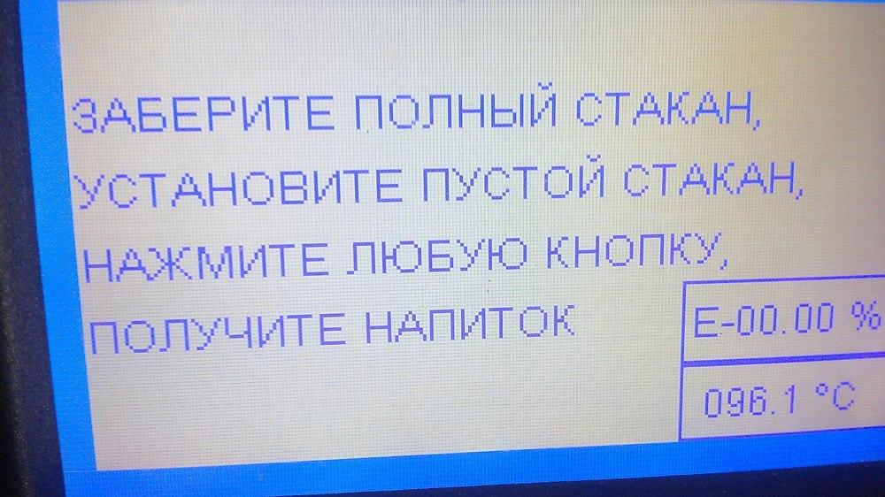 фф3.jpg
