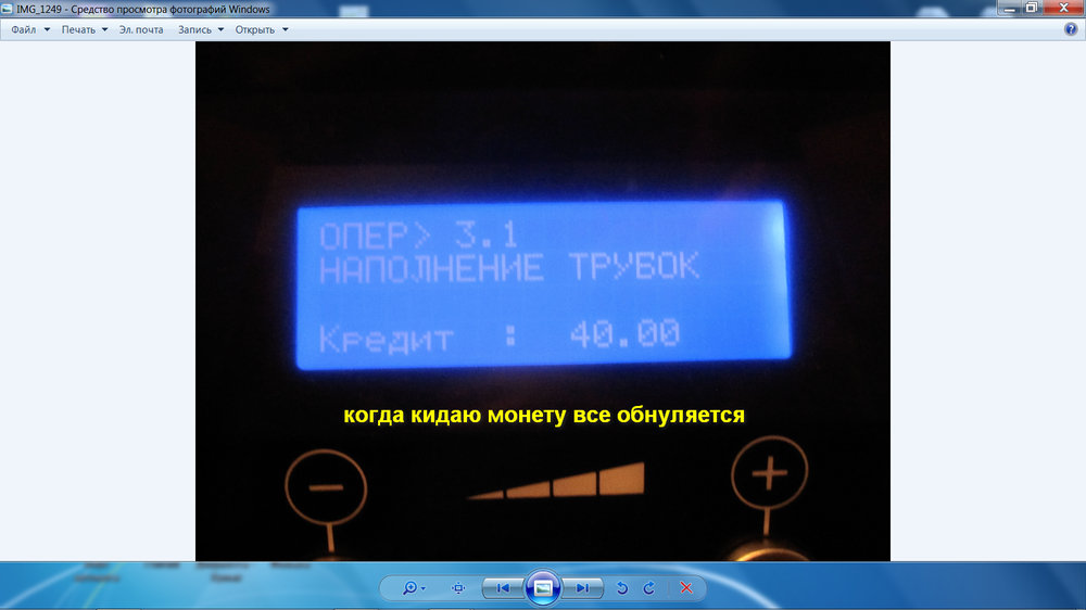 экран некта.png