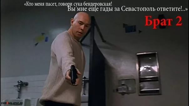 брат2.jpg