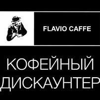 flaviocaffe