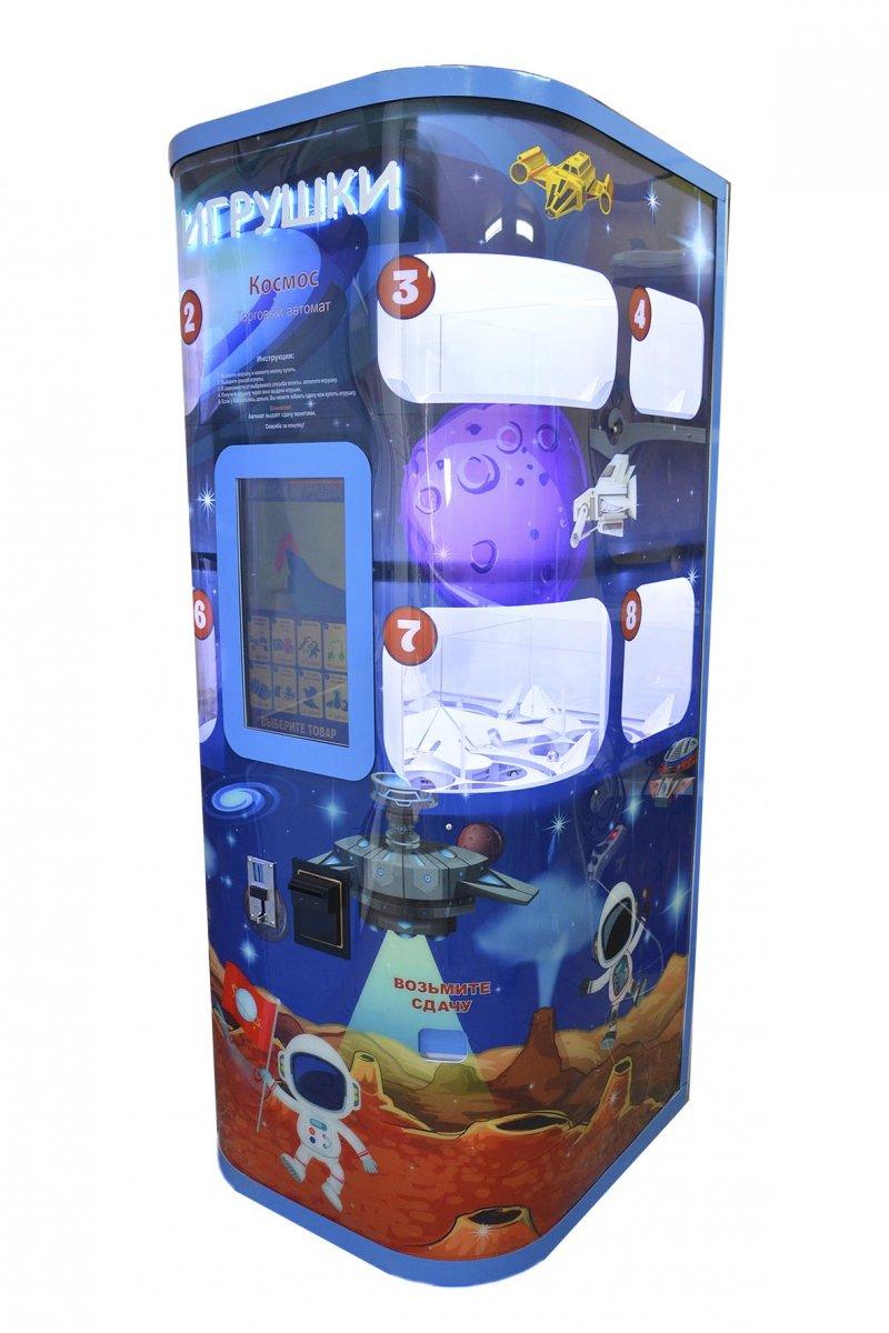 Торговый автомат Космос.jpg