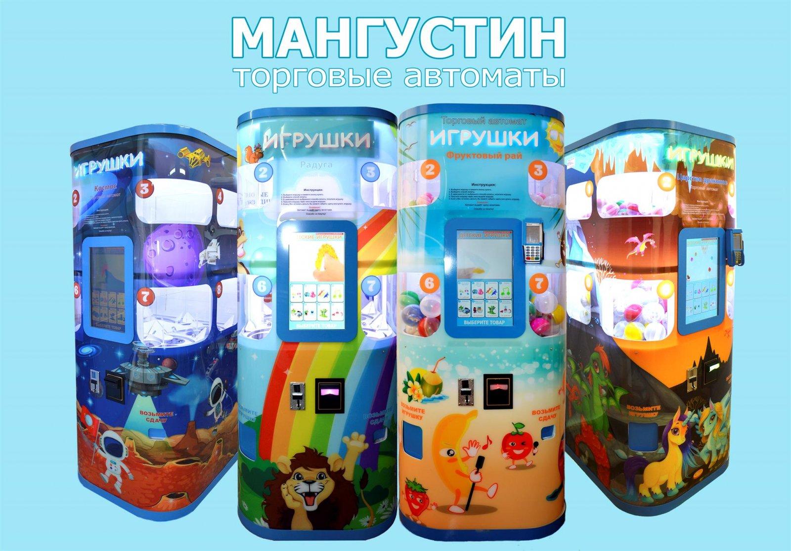 Сборная автоматов.jpg