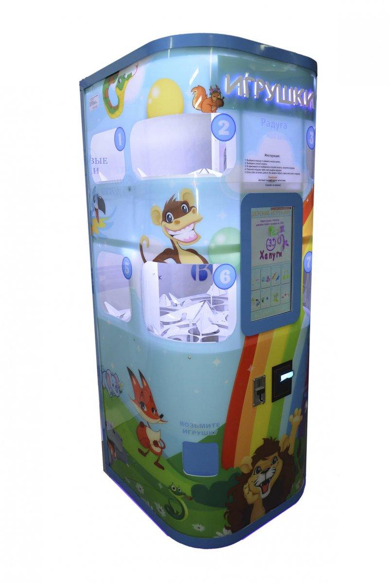 Торговый автомат Радуга.jpg