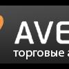 Авенд
