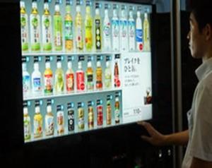 Автомат напитков распознает клиентов и дает рекомендации
