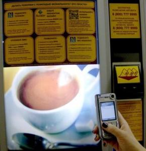 Автомат в офисе i-Free с модулем i-Vend