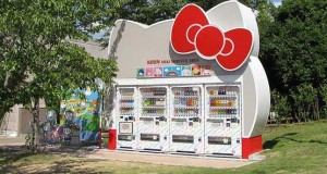 HelloKitty_Vending_Machine-300x160.jpg