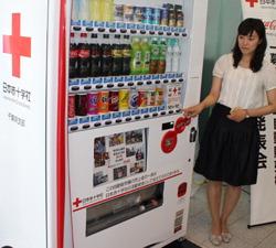 Coca-Cola и Красный Крест