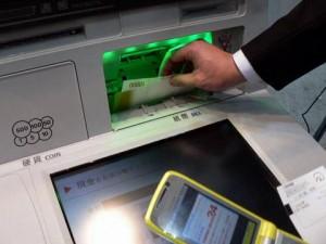 NFC в банкомате