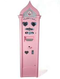 Свадебный автомат