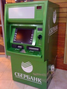 Банкомат Сбербанка РФ