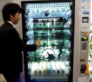 aou-transparent-amoled-vending-machine-1-300x266.jpg
