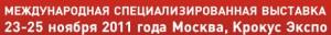 EEVEX (East-European Vending Exhibition) - крупнейшая вендинговая выставка  в Восточной Европе