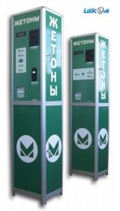 Торговый автомат по продаже жетонов