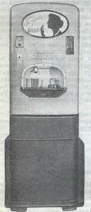 Автомат АТ-14 предназначен для продажи газированный воды с сиропом