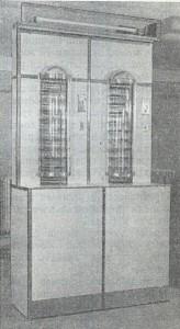Спаренный автомат АТ-1М