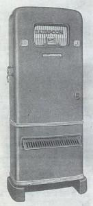 Автомат АТ-21Б для продажи папирос в пачках