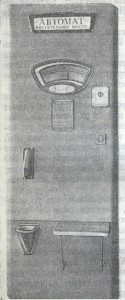 Автомат АТ-28 для реализации растительного масла