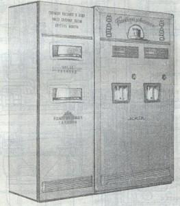 Автомат АТ-49 для отпуска охлажденного молока в стеклянные стаканы